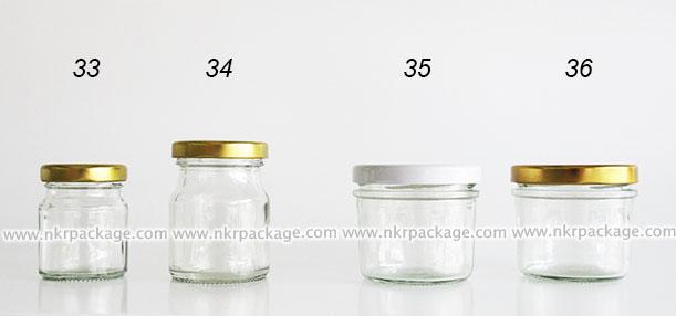 ขวดแบรนด์/ขวดแยม/ขวดน้ำผึ้ง แบบ 33-36