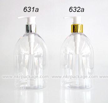 ขวดพลาสติก ขวดใส่เครื่องสำอาง (2) หมายเลข 631a-632a