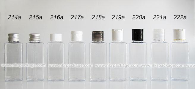 ขวดพลาสติก ขวดใส่เครื่องสำอาง (1) 214a-222a
