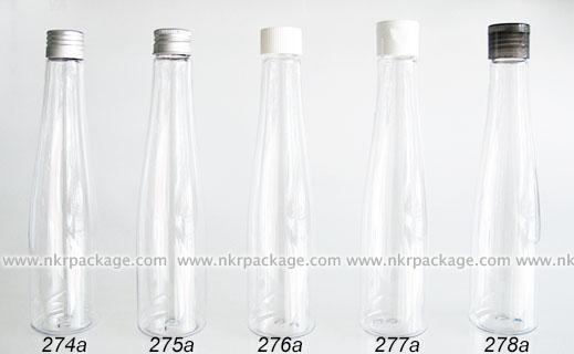 ขวดพลาสติก ขวดใส่เครื่องสำอาง หมายเลข 274a-278a