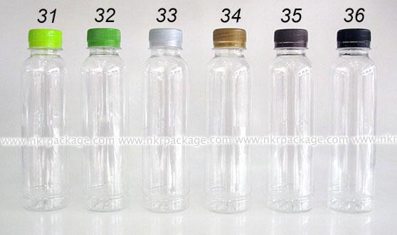 ขวดพลาสติก กลมเรียบสูง 230 ml.+ ฝาพลาสติก หมายเลข 31-36