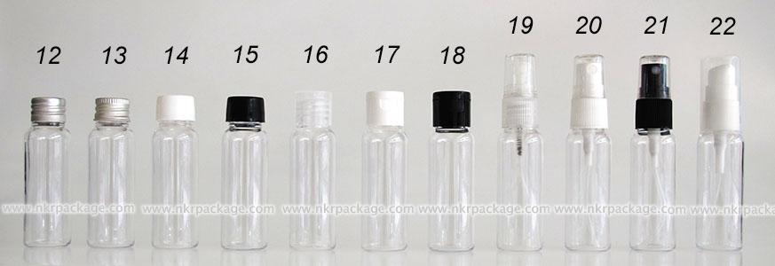 ขวดพลาสติก ขวดใส่เครื่องสำอาง (1) หมายเลข 12-22