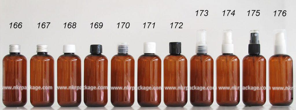 ขวดพลาสติก ขวดใส่เครื่องสำอาง (1) หมายเลข 166-176