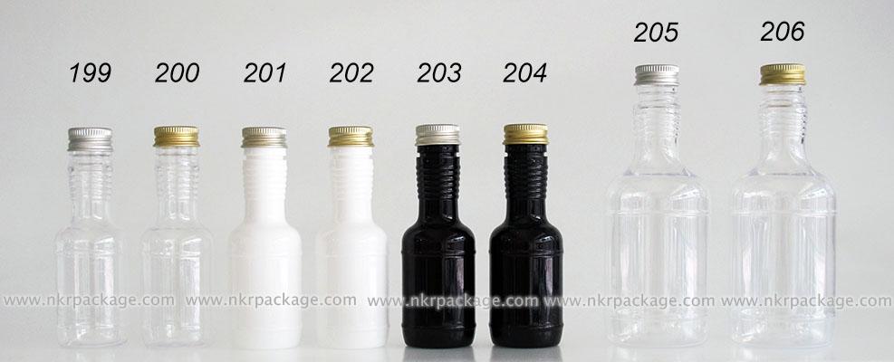 ขวดพลาสติก ขวดใส่เครื่องสำอาง (1) หมายเลข 199-206