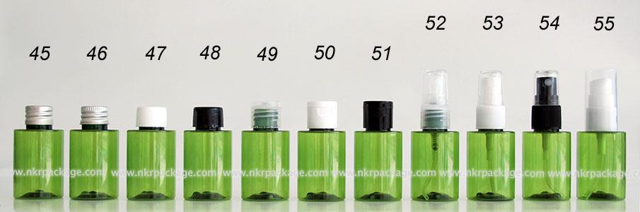 ขวดพลาสติก ขวดใส่เครื่องสำอาง (1) หมายเลข 45-55