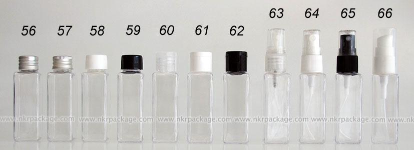 ขวดพลาสติก ขวดใส่เครื่องสำอาง (1) หมายเลข 56-66
